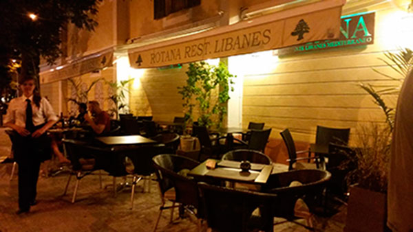 Restaurant Rotana Mallorca