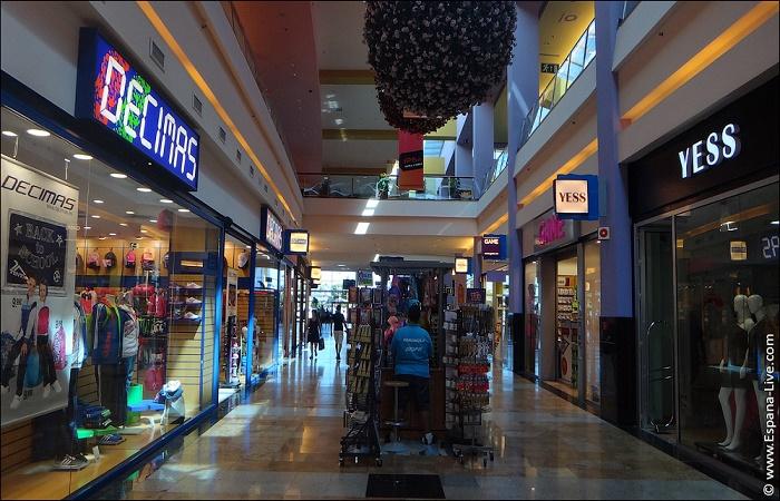 Dos Mares shopping