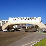 Severdigheter Marbella
